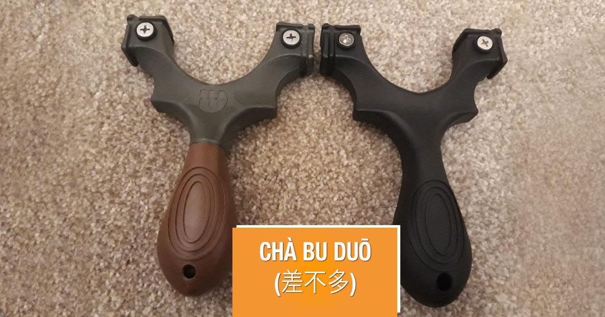 """Cha bu duo"" mindset in China"