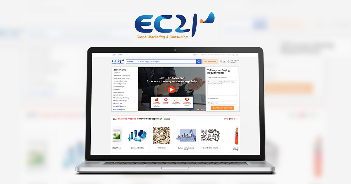 EC21 Online B2B Trading Marketplaces for Buyers/ Sellers